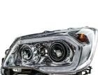 优车族 斯巴鲁森林人大灯总成13-16款改装LED