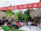 沧州想考二手车评估师去哪考/二手车评估师报名
