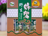 1118大促限时满减 【圣贝特】240g野生小袋盒装 纯天然蜂蜜