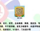 logo 商标设计 包装设计 网店网页装修设计