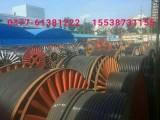 南阳电线电缆,电力电缆,南阳高压电缆,南阳铝合金电缆批发价格
