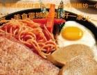 韩国美食培训-韩国料理加盟 韩式烤肉培训 小吃培训