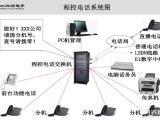 南山科技园专业安装电话交换机 专业上门网络布线