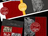 上海画册设计 海报设计 企业平面设计 工业VI设计 平面设计工作