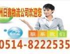 扬州到郑州物流货运搬家专线