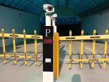 银川停车场系统