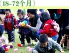 花园宝宝早教中心免费预约体验课程啦