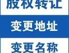 武汉注册人力资源公司及办理 人力资源服务许可证