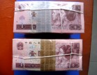 沈阳高价回收双龙钞连体,回收康银阁大四连体钞,回收纪念币