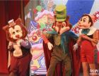 星宝贝店庆福利一 带孩子去看童话舞台剧