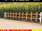 2020新疆塑钢木纹色草坪栏杆便宜出售