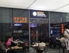 上海大肆撸串加盟连锁-大肆撸串加盟费多少-大肆撸串加盟条件
