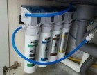 天津净水器安装维修净水机滤芯更换等服务