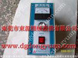 HDP-110冲床模高指示器,锻压机摩擦块-现货PH1070