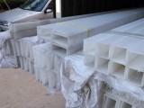 PP白色U型槽,PPU型槽.PP包槽.PP异型材