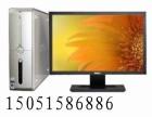 扬州网吧电脑回收 扬州高价回收网吧电脑 扬州回收公司品牌电脑