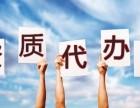山东淄博建筑安全生产许可证申请注意事项有哪些?