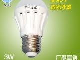 金日3W消防灯应急led光源停电照明灯消防恒压恒流明灯安全出口灯