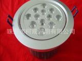 供应高品质LED大功率吸顶灯外壳配件