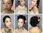 化妆美甲一站式服务