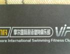 摩尔游泳健身三年卡原价1300,低价转让800元