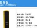 深圳日翔指纹锁 酒店锁 桑拿锁 厂家直销