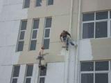 南宁房屋修缮内外墙刮腻子,高空修补清洁粉刷