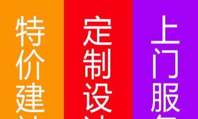 郑州管城区制作企业网站一整套需要多少钱费用