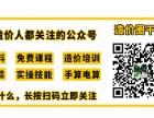 深圳市预算员培训 龙岗工程预算员培训
