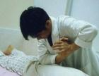 湖南永州学习中医针灸到中医药大学针灸培训班好