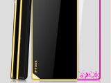 福中福F633A 男款女士翻盖时尚手机 高端老人翻盖厂家直销批发