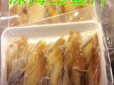 【硕丰园】鲜活鳗鱼剥肉,新鲜冷冻鳗鱼片,刺身料理150g/盒*2