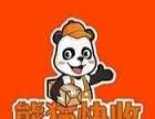 圆通 申通 中通 熊猫快收全国招合伙人