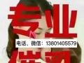 清浦区高级注册催乳师