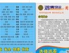 河南省鸿泰物流周口分公司