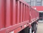 解放前四后四6米8货车