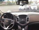 雪佛兰 科鲁兹 2014款 1.6 手自一体 SL 百万纪念版车