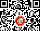 湖南浏阳蒸菜培训学校哪里好 长沙浏阳蒸菜培训中心哪里有