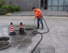 武汉江岸疏通下水道大型管道清淤管道清洗疏通
