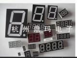 0.28寸 2位 红色 共阴 数码管  全新国产