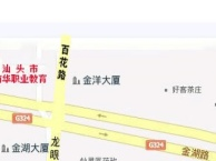 广东省汕头市职业英语培训 财务会计培训招生