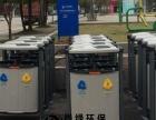 贵阳高速专用烤漆分类垃圾桶