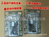 wallet ninja户外多功能刀 组合工具卡 不锈钢野营救生