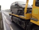 嘉定24小时拖车公司 道路救援清障 长短途运输