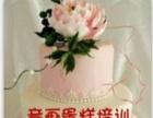 衡阳蛋糕培训学校_衡阳西点培训学校音画烘焙中心