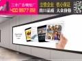 珠海横琴高清UV打印喷绘厂立信单位三井广告喷绘写真有限公司