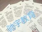 南京成人高考什么时候报名,较快多久拿到证书