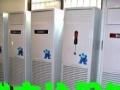 水温空调,太阳能低价安装