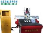 三工序自动开料机气动自动换刀雕刻机橱柜门木工雕刻机