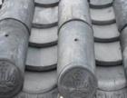 青瓦琉璃瓦陶瓷瓦古建瓦仿古瓦厂